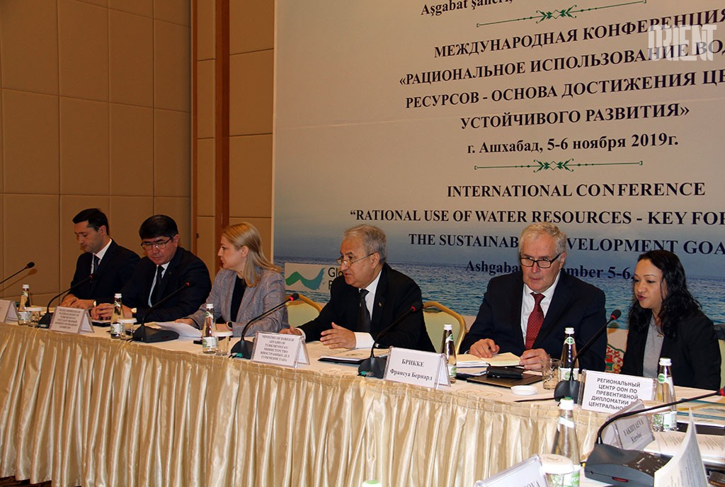 Ashgabat hosts an international conference on rational use of water resources