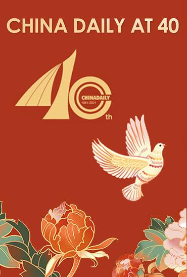 china daily 40