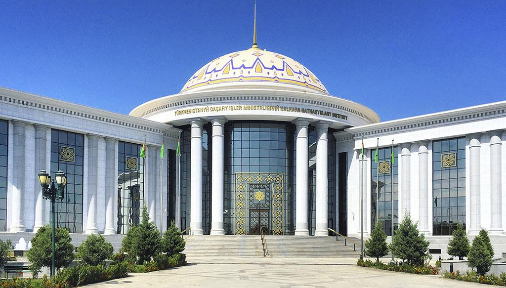 ИМО МИД Туркменистана перейдет на хозрасчет и двухступенчатую образовательную программу