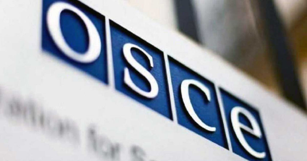 OSCE event discusses development of national environmental protection and monitoring system in Turkmenistan