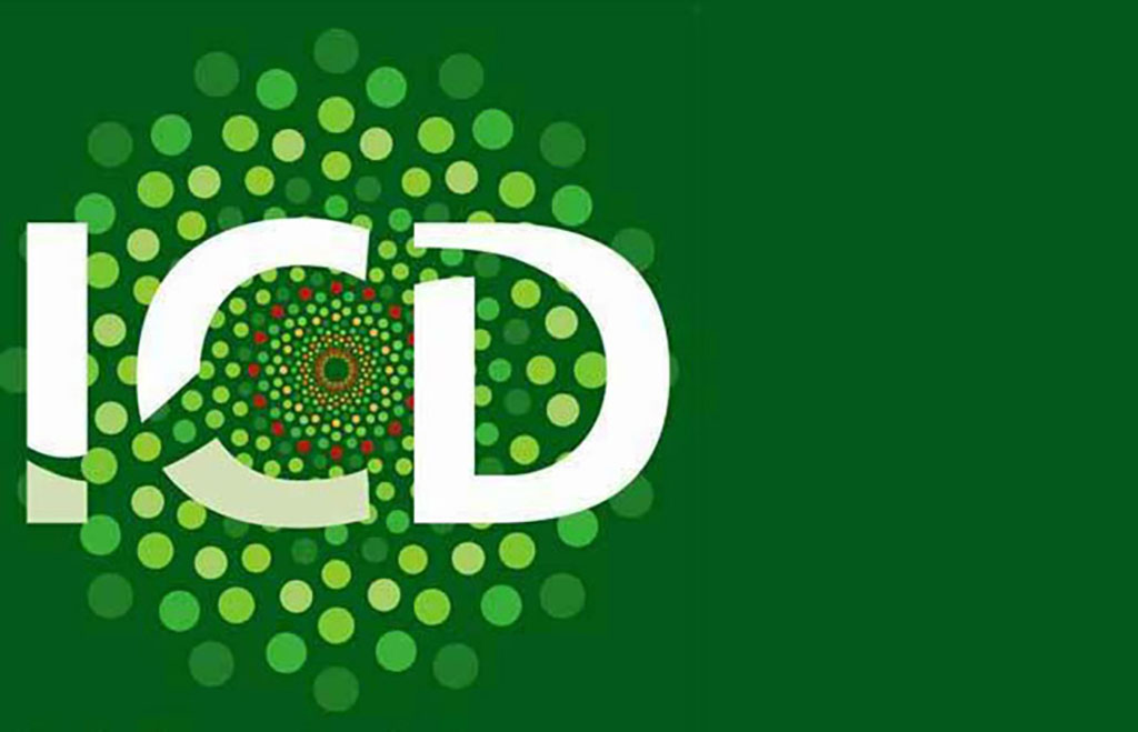 ICD will issue a loan to finance projects of Turkmen business