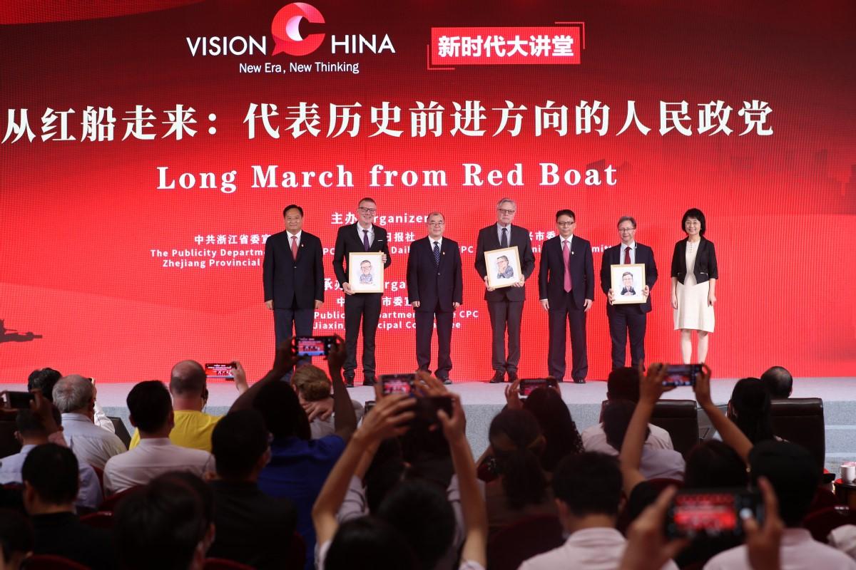 Долгий марш от «Красной лодки»
