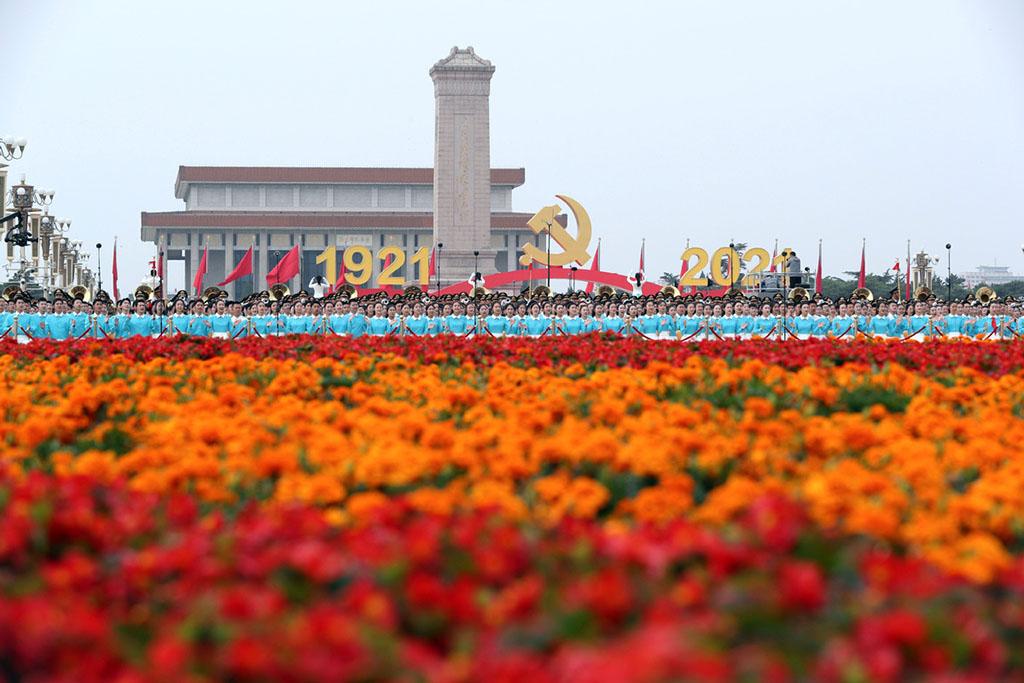 China Daily: В Китае прошли торжественные мероприятия по случаю 100-летия КПК