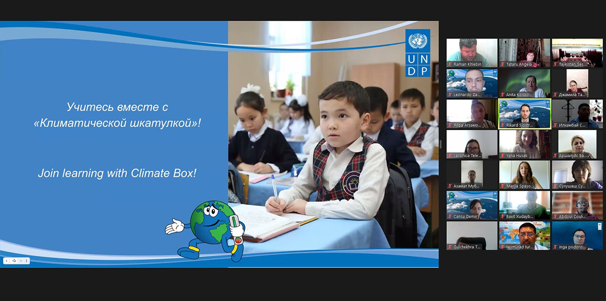 UNDP Regional conference on Climate Change