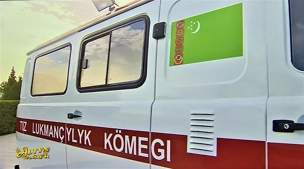 10 карет «неотложки» пополнили автопарк дашогузского здравоохранения