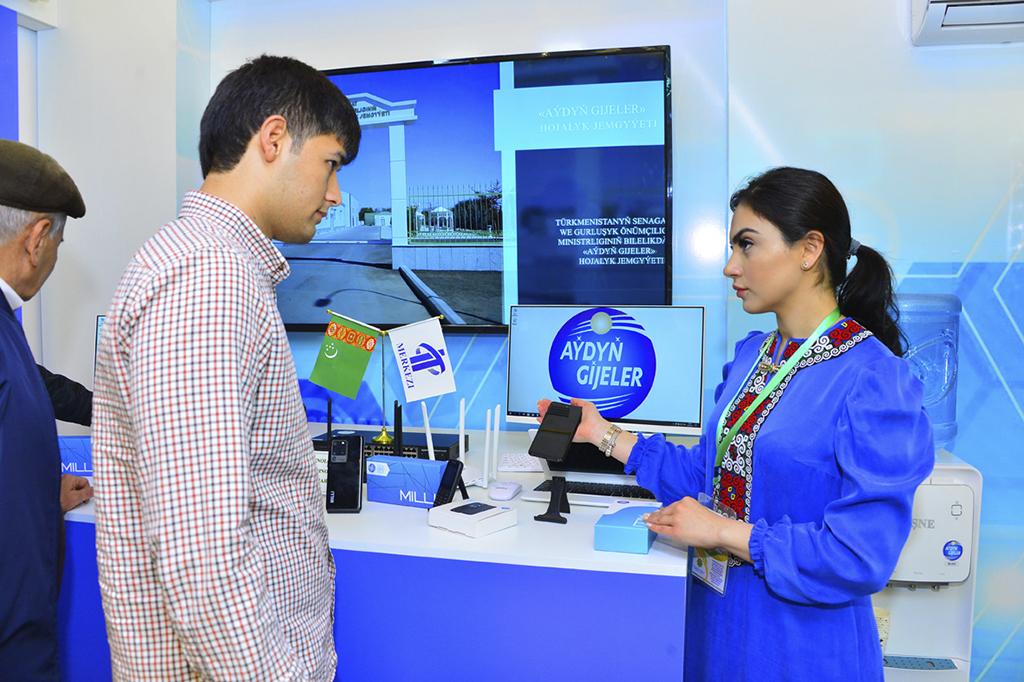 Туркменский бизнес держит курс на импортозамещение