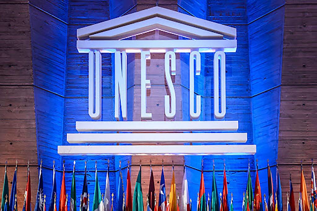 Дорога к списку Всемирного наследия ЮНЕСКО
