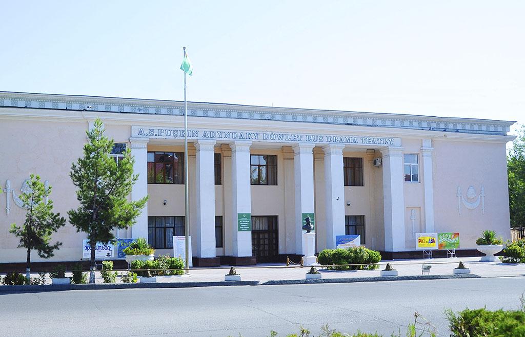 Ашхабадский театр имени Пушкина откроет новый сезон 27 августа