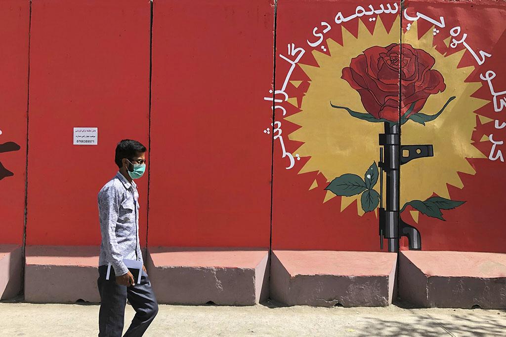 Туркменистан принял участие в многосторонней министерской встрече по Афганистану
