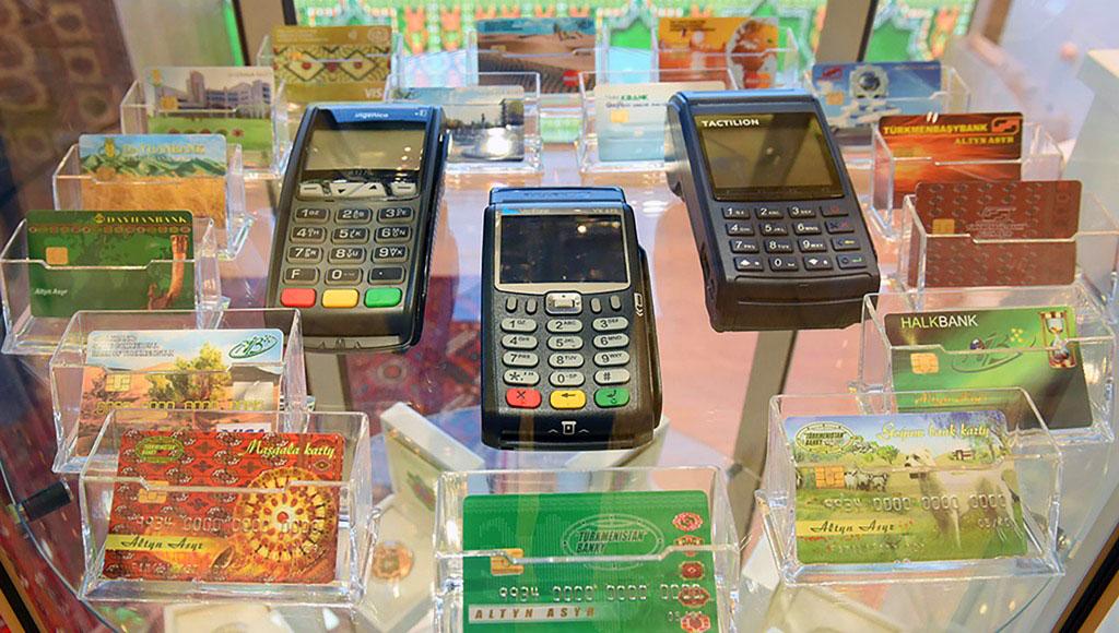 Банк «Туркменистан» предлагает вклад под уникально высокий процент доходности