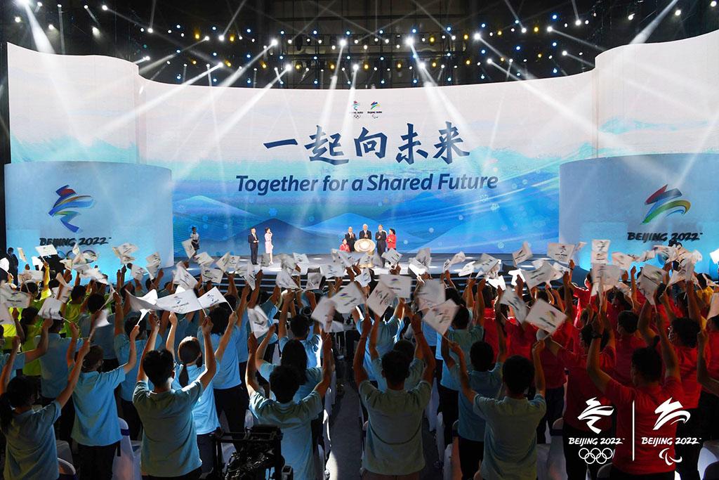 Пекин обнародовал девиз Игр 2022 года - «Вместе за общее будущее»