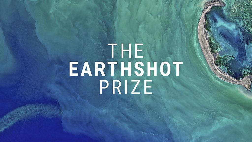 Принц Великобритании Уильям объявил финалистов на приз за спасение планеты
