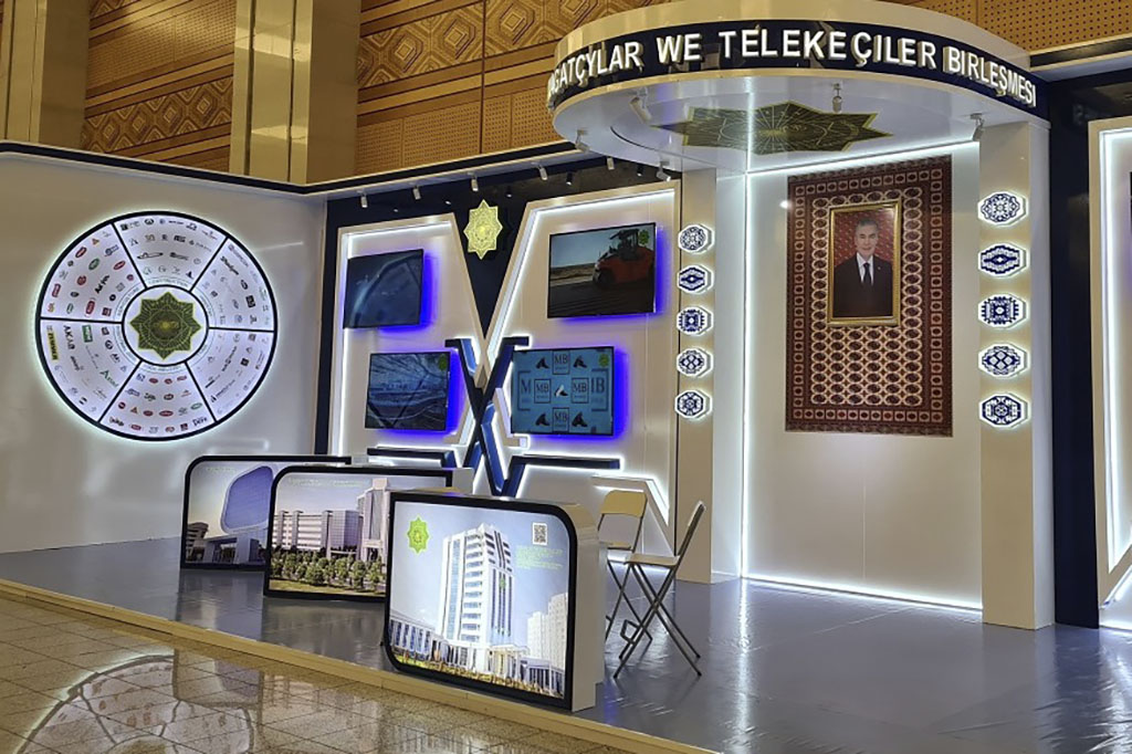 Turkmen business brands at the jubilee exhibition of Turkmenistan's achievements