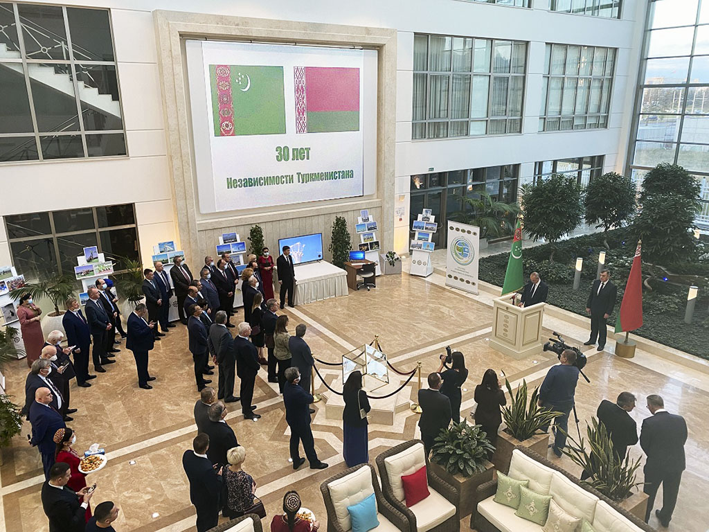 В Минске отметили 30-летие независимости Туркменистана дипломатическим раутом