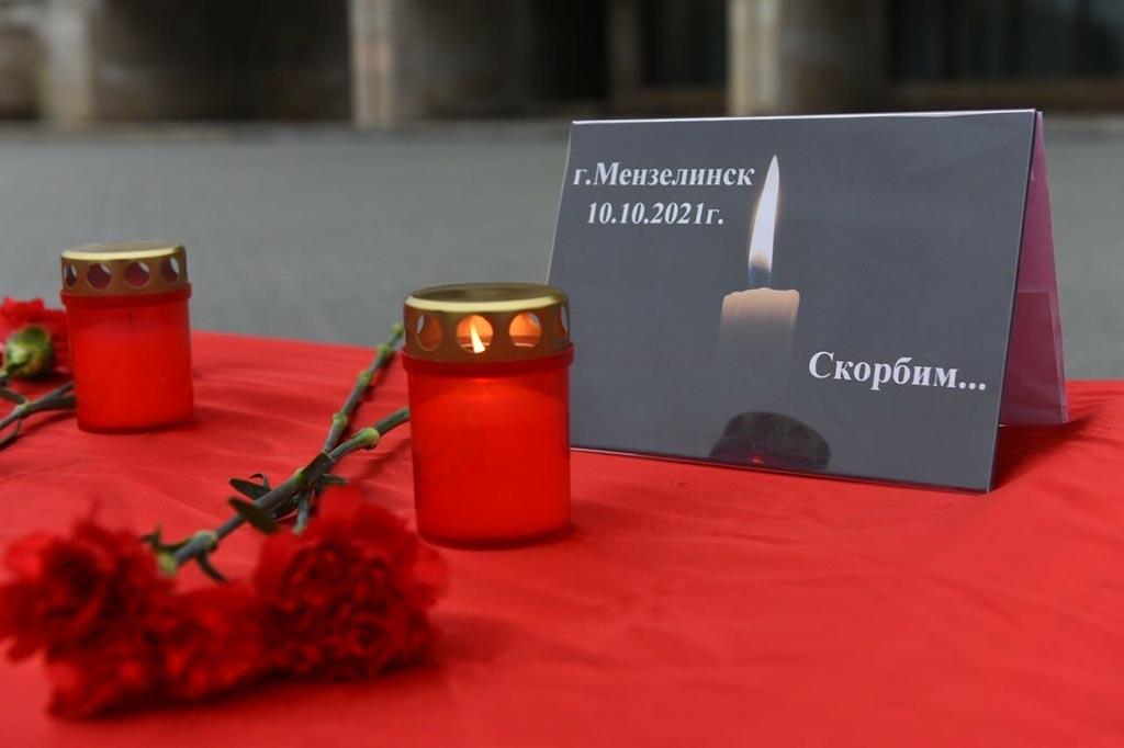 Бердымухамедов выразил сочувствие в связи с крушением самолета в Татарстане