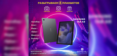 Trading platform Gerekli raffles six tablets of Samsung